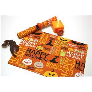 Pack 2 individuales algodón 100% + 2 argollas halloween