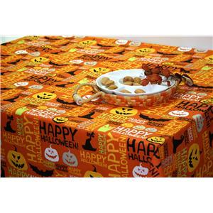 Mantel halloween algodón 100%