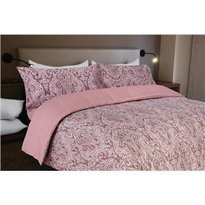 Funda nórdica estampada cachemir rosa
